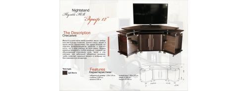 tv тумбы