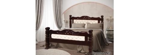 """Кровать """"массив бука"""" №2"""